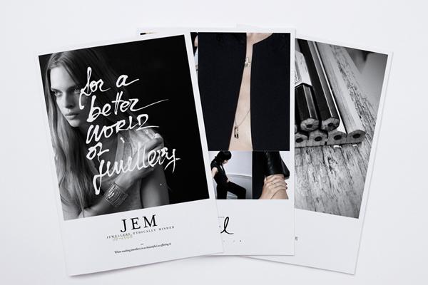 JEM_mosaique